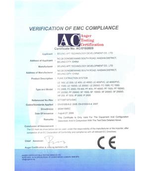 爱普特CE认证